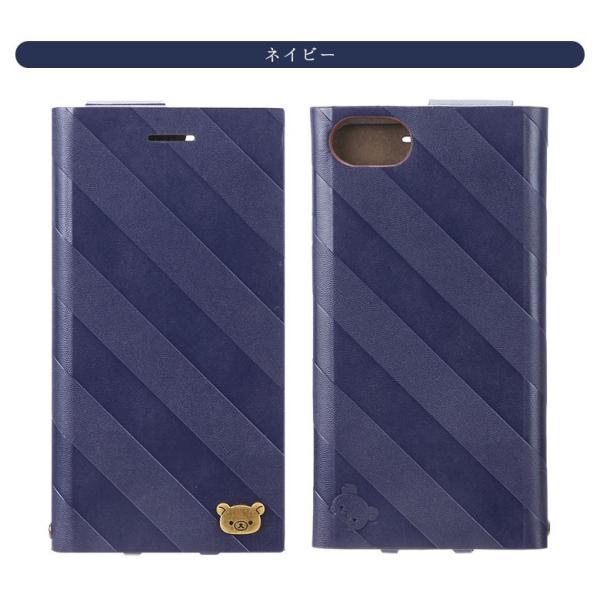 リラックマ iPhone8・iPhone7・iPhone6s・iPhone6 オールPUレザーフリップカバー手帳 リラックマ PUレザー pg-a 05