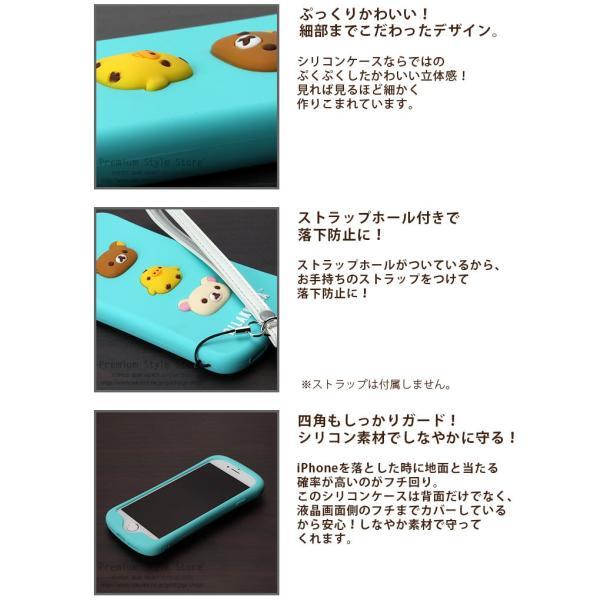 iPhone8・iPhone7・iPhone6s・iPhone6 シリコンケース ラウンドフォルム リラックマ すみっコぐらし San-X Collection サンエックス|pg-a|03