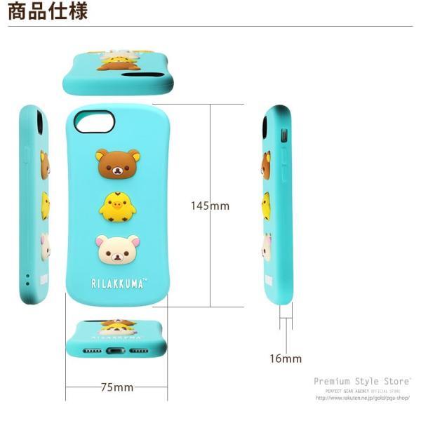 iPhone8・iPhone7・iPhone6s・iPhone6 シリコンケース ラウンドフォルム リラックマ すみっコぐらし San-X Collection サンエックス|pg-a|04