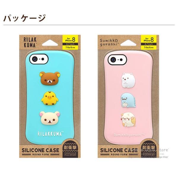 iPhone8・iPhone7・iPhone6s・iPhone6 シリコンケース ラウンドフォルム リラックマ すみっコぐらし San-X Collection サンエックス|pg-a|06