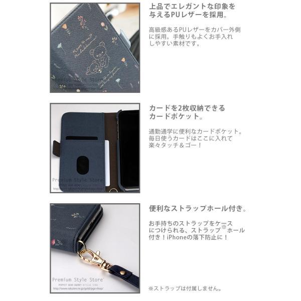 San-X iPhone XS/X用 フリップカバー|pg-a|03