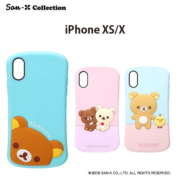 iPhone XS/X用 サンエックスキャラクター シリコンケース