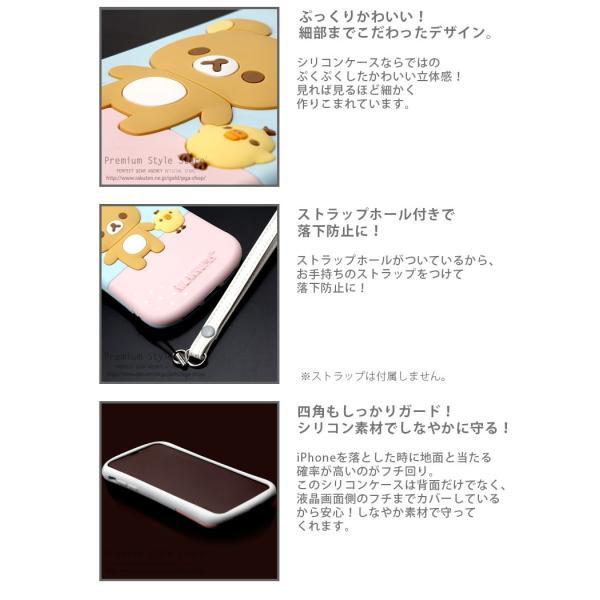 iPhone XS/X用 サンエックスキャラクター シリコンケース|pg-a|04