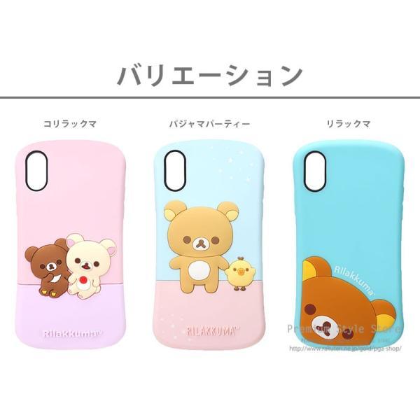 iPhone XS/X用 サンエックスキャラクター シリコンケース|pg-a|05