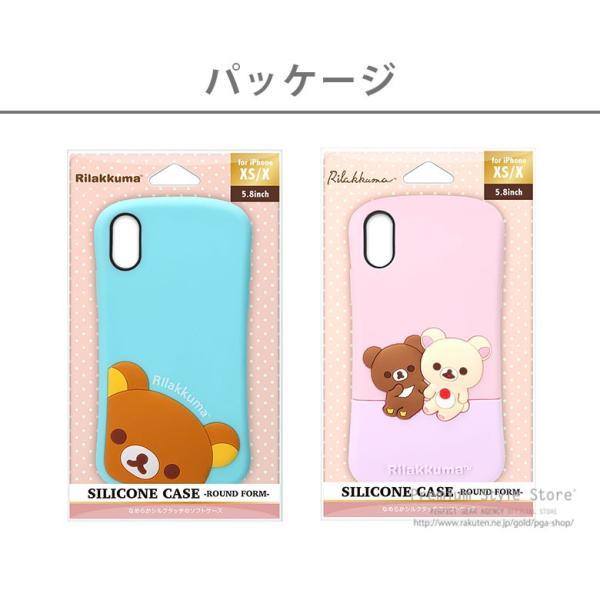 iPhone XS/X用 サンエックスキャラクター シリコンケース|pg-a|07