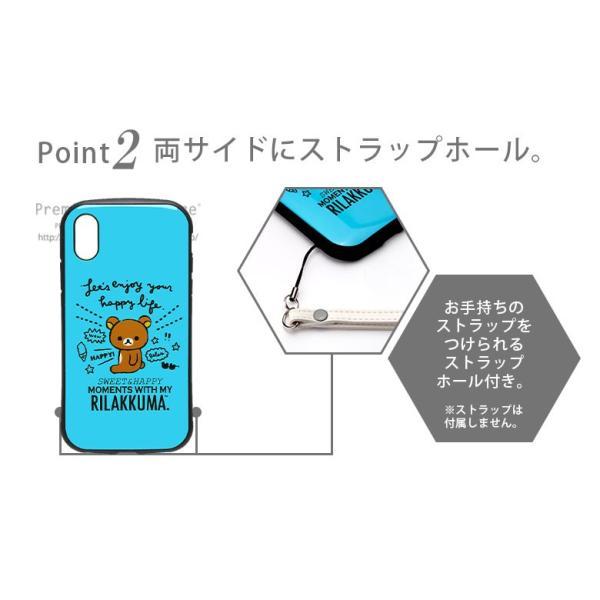 San-X iPhone XR用 ハイブリッドタフケース pg-a 03