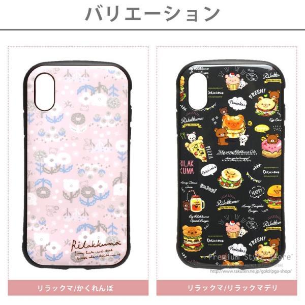 San-X iPhone XR用 ハイブリッドタフケース pg-a 07