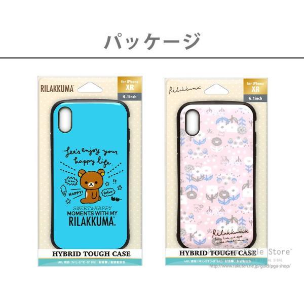 San-X iPhone XR用 ハイブリッドタフケース pg-a 10
