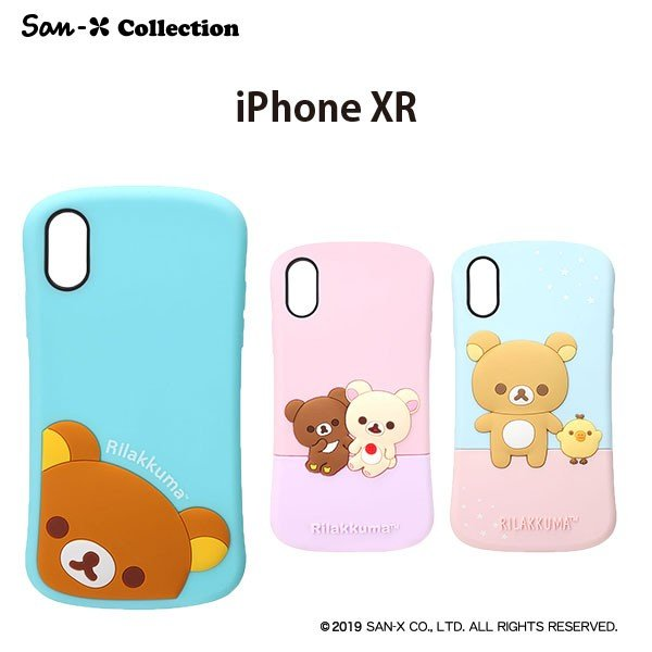 iPhone XR用 サンエックスキャラクター シリコンケース|pg-a