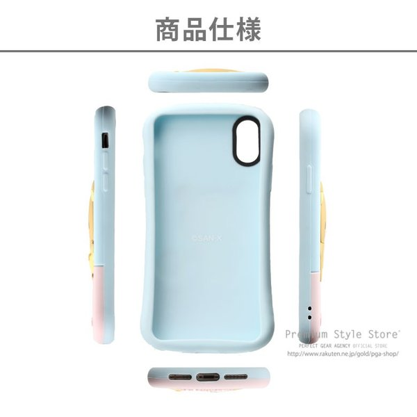 iPhone XR用 サンエックスキャラクター シリコンケース|pg-a|06
