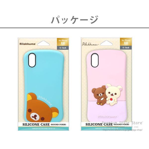 iPhone XR用 サンエックスキャラクター シリコンケース|pg-a|07