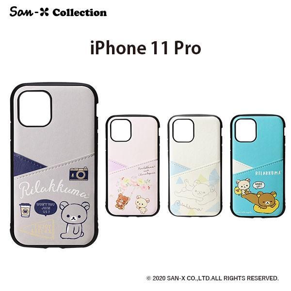 iPhone 11 Pro用 タフポケットケース