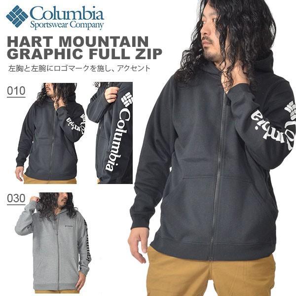Columbia mens Hart Mountain Graphic Full Zip