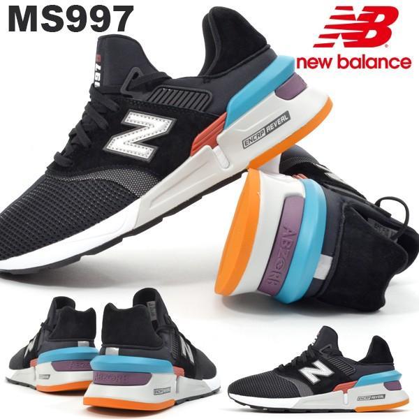 bd82c27b5339b スニーカー ニューバランス new balance MS997 メンズ ローカット カジュアル シューズ 靴 2019春夏新作 得割20 送料無料