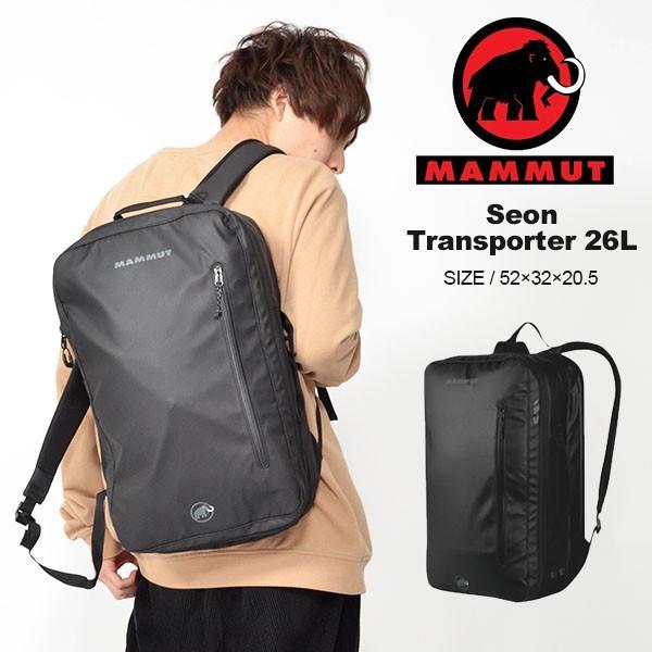 バックパック マムート MAMMUT Seon Transporter 26L バッグ リュックサック ビジネスバッグ 通勤 通学 アウトドア 2510-03910 送料無料 得割15