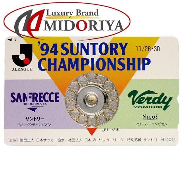 普通郵便なら テレホンカード50度数Jリーグ1994年キリンチャンピオンシップ/045577 未使用コレクションテレカ