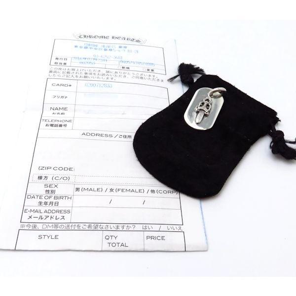 クロムハーツ CHROME HEARTS SV925 ドッグタグSレイズドダガートップ シルバー ペンダントトップ メンズ/096294