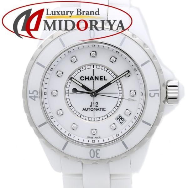 4619052cb588 シャネル CHANEL J12 白セラミック 12Pダイヤ H1629 メンズ 腕時計 /34947 【中古】| ...