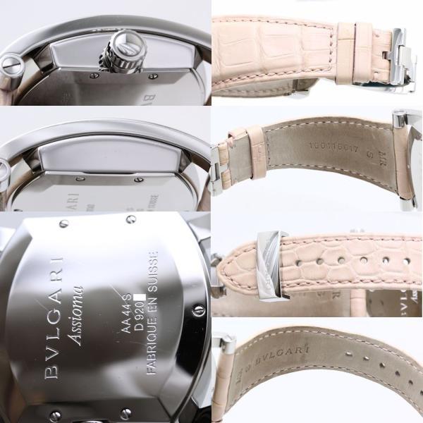 ブルガリ BVLGARI アショーマ AA44S AA44C2SL/12P ピンクシェル ダイヤモンド レザー メンズ /35803【中古】 腕時計