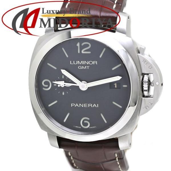 パネライ ルミノール1950 3デイズ GMT PAM00320 PANERAI メンズ 替えベルト2本付き /36291 【中古】 腕時計|phasemidoriya78