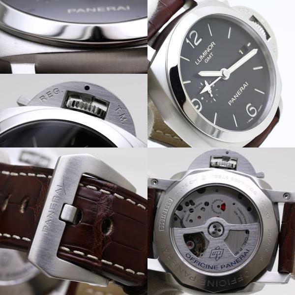 パネライ ルミノール1950 3デイズ GMT PAM00320 PANERAI メンズ 替えベルト2本付き /36291 【中古】 腕時計|phasemidoriya78|08