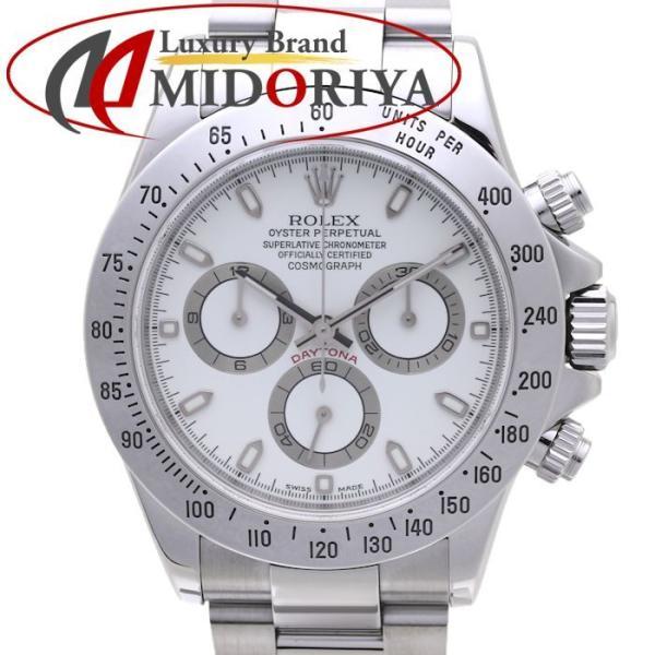 ロレックスROLEXコスモグラフデイトナ116520アイボリー文字盤ホワイトP番メンズ/37380 中古 腕時計