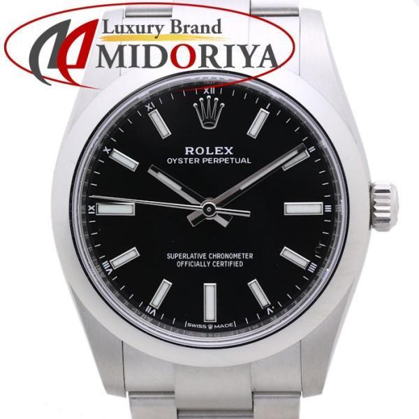 ロレックスメンズオイスターパーペチュアル34124200ランダム番ブラック自動巻き/37518 未使用 腕時計