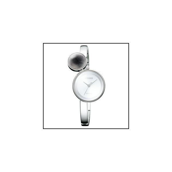 シチズン  L アンビリュナ  漆 限定モデル  ソーラー 時計 レディース 腕時計  EW5499-54A