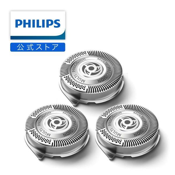 フィリップスシェーバー替刃5000シリーズ用SH50/51