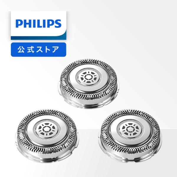 フィリップスシェーバー替刃スティールプレシジョン刃7000シリーズ用SH71/51