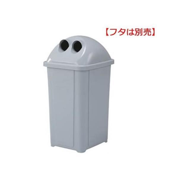 【代引き不可】【日時指定可】三甲 サンコー サンクリーンボックス V-3 本体 グレー 2個セット 606003