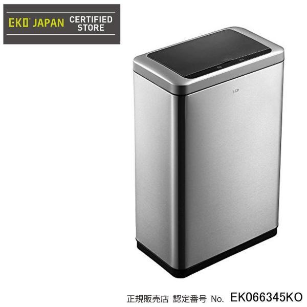 【日時指定可】EKO(イーケーオー) ステンレス製ゴミ箱(ダストボックス) ブラヴィア センサービン 45L シルバー EK9233MT-45L