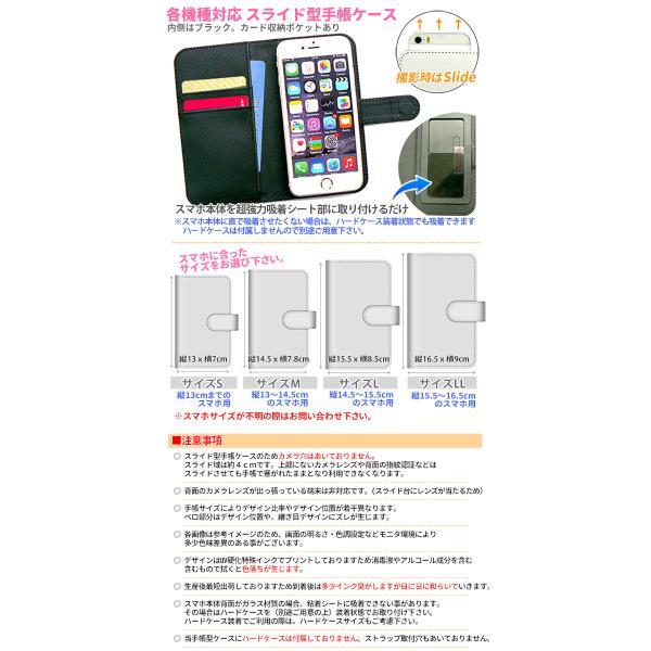 各機種対応 手帳型 スマホケース スマホカバー スライドタイプ 香水柄 iPhone11 XS max XR Xperia XZ1 AQUOS R3 他各機種|phoca|02