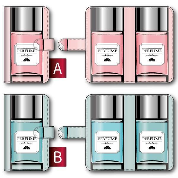 各機種対応 手帳型 スマホケース スマホカバー スライドタイプ 香水柄 iPhone11 XS max XR Xperia XZ1 AQUOS R3 他各機種|phoca|03