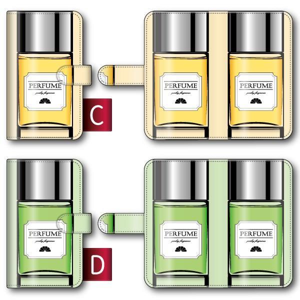 各機種対応 手帳型 スマホケース スマホカバー スライドタイプ 香水柄 iPhone11 XS max XR Xperia XZ1 AQUOS R3 他各機種|phoca|04