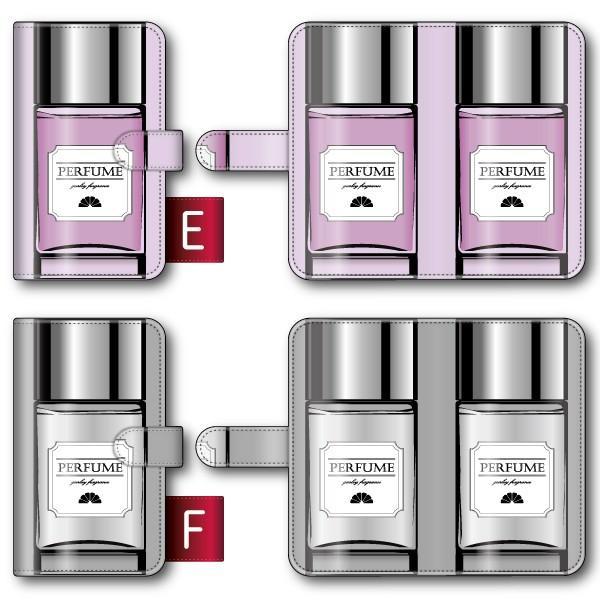 各機種対応 手帳型 スマホケース スマホカバー スライドタイプ 香水柄 iPhone11 XS max XR Xperia XZ1 AQUOS R3 他各機種|phoca|05