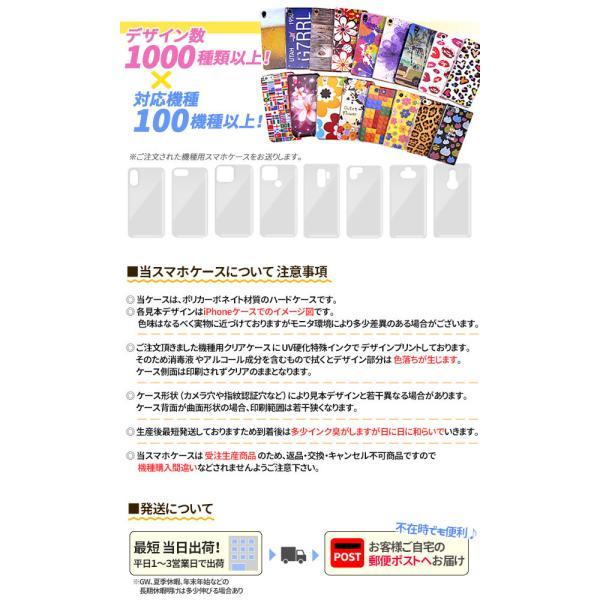 Android iPhone11 XS Max XR Xperia 他 ケース かわいい ヒョウ柄 (豹・ひょう柄)/カラフル スマホケース カバー メール便送料無料|phoca|02