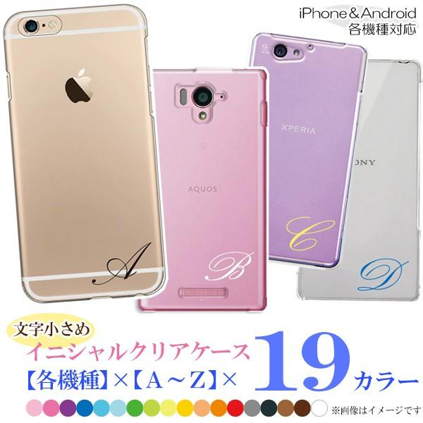 Android iPhone11 XS Max XR Xperia 他 ケース かわいい 英語 英字イニシャル/アルファベット小さめ クリアケース スマホケース カバー メール便送料無料|phoca
