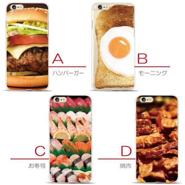 Android iPhone11 XS Max XR Xperia 他 ケース かわいい 食べ物柄 フード ハンバーガー スマホケース カバー メール便送料無料|phoca|03
