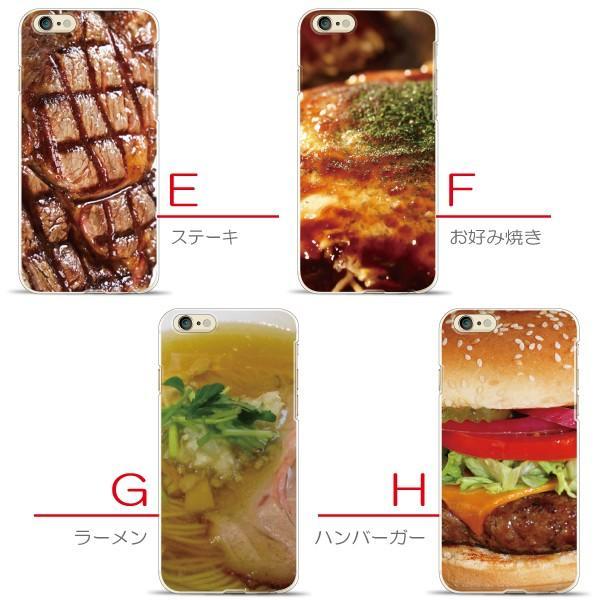 Android iPhone11 XS Max XR Xperia 他 ケース かわいい 食べ物柄 フード ハンバーガー スマホケース カバー メール便送料無料|phoca|04