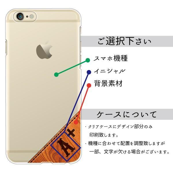 Android iPhone11 XS Max XR Xperia 他 ケース かわいい コーナータグ印刷 イニシャル/英字アルファベット スマホケース カバー メール便送料無料|phoca|04