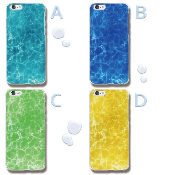 Android iPhone11 XS Max XR Xperia 他 ケース かわいい 水面柄カラフル スマホケース カバー メール便送料無料|phoca|03