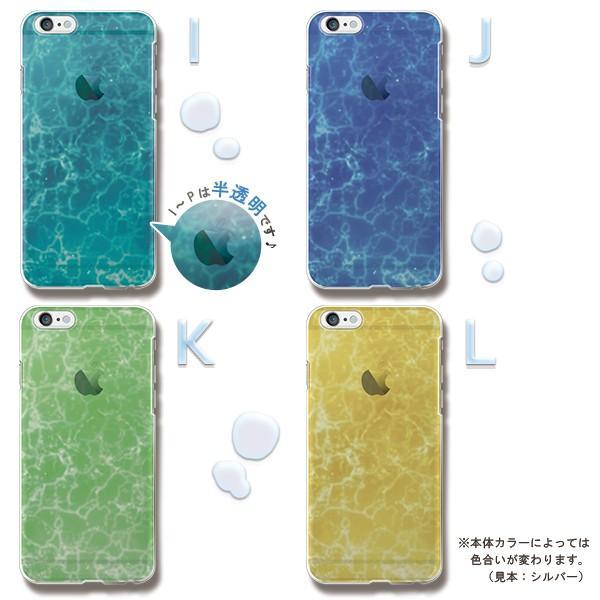 Android iPhone11 XS Max XR Xperia 他 ケース かわいい 水面柄カラフル スマホケース カバー メール便送料無料|phoca|05