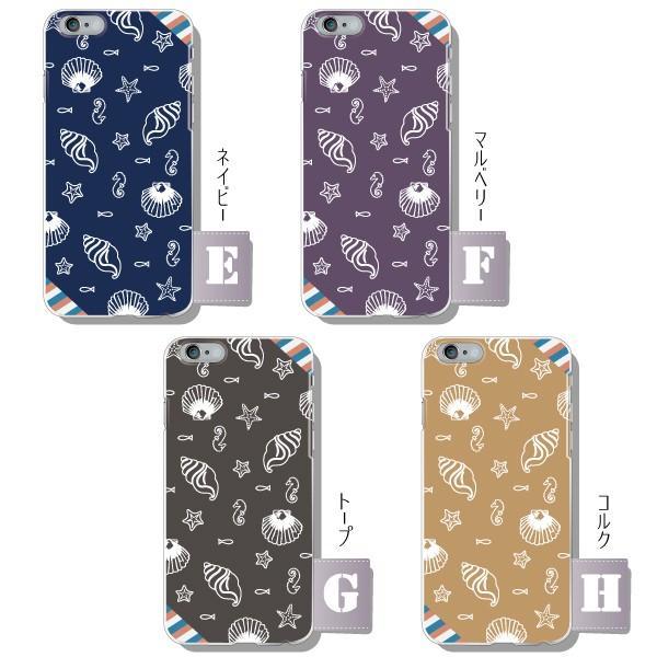 Android iPhone11 XS Max XR Xperia 他 ケース かわいい マリン柄 夏 海 サマー 貝殻 スマホケース カバー メール便送料無料|phoca|04