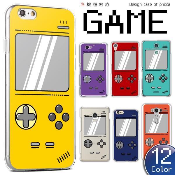 その他 Pixel4 3a XL P30 lite ZenFone 等 ケース カバー  レトロゲーム ハードケース メール便送料無料