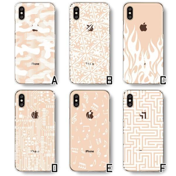 Android iPhone11 XS Max XR Xperia 他 ケース かわいい 選べる ホワイト柄 スマホケース カバー メール便送料無料|phoca|03