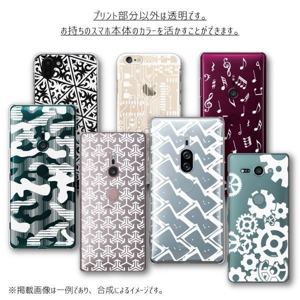 Android iPhone11 XS Max XR Xperia 他 ケース かわいい 選べる ホワイト柄 スマホケース カバー メール便送料無料|phoca|05