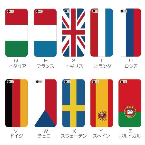 Android iPhone11 XS Max XR Xperia 他 ケース かわいい 世界の国旗シリーズ スマホケース カバー メール便送料無料|phoca|05
