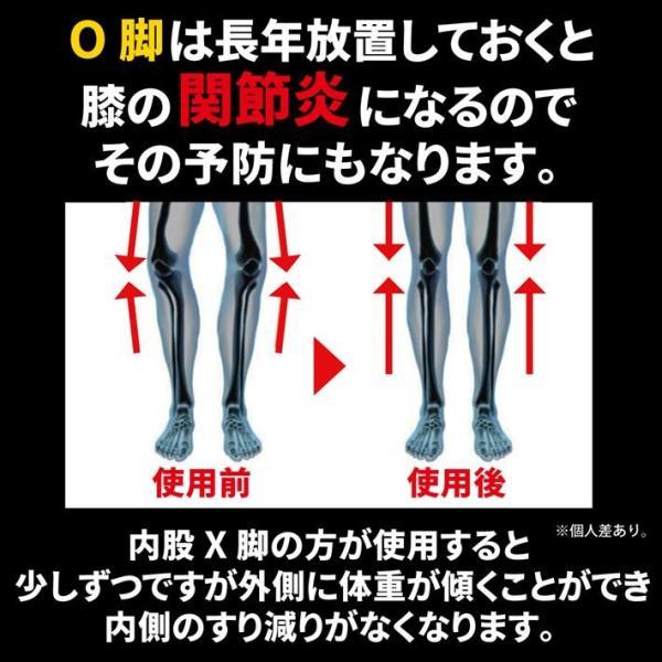 インソール X脚 O脚 矯正 改善 メンズ レディース かかと シリコン ゲル パッド クリア /X脚O脚透明インソール2足分4枚|phoenix-zakka|04