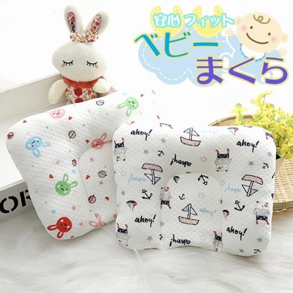 ベビー枕 ベビーピロー 新生児 赤ちゃん 枕 U型 綿100% /ベビー柔らか枕|phoenix-zakka